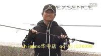 禧玛诺EXSENCE LB纺车式渔轮钓鱼轮
