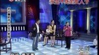 贵州卫视亮剑:《永生不死的女人?》