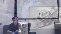 设计素描课程教学录像3——创意形态造型