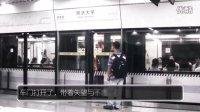 同济大学软件学院E-自由行演示视频