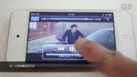 苹果 iOS5 你不知道的事 功能 视频 演示   谢飞