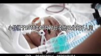 女童被碾轧18位路人见死不救...拍摄:黄富昌 制作: 黄富昌