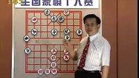 名局 胡荣华vs吕钦 1997年