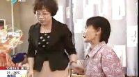 叶志容慰问陈婆婆:向你学习... 拍摄:黄富昌 制作: 黄富昌