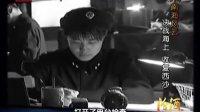 档案 档案2012 档案解密北京电视台 档案解密 1974南海风云 收复西沙 档案 120802