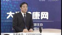 糖尿病的胰岛素治疗 河南省人民医院李全忠主讲