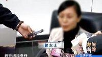 """""""特价机票网""""诈骗团伙落网 111213 广东午间新闻"""