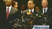 卡恩性侵案原告提起民事诉讼  110809  全球新闻眼