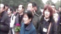 湖南省萨克斯会所纪念毛泽东诞辰118周年-第二场:红歌联唱