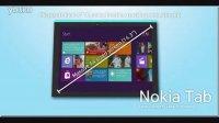 诺基亚win8平板-泄漏版
