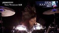 G.E.M. X.X.X. LIVE 演唱会DVD 預告