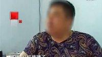 破坏性汽车盗窃案 20110819[柳州-社会档案] 祛广告 优酷我爱柳州事上传