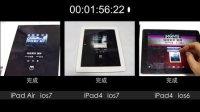 【科技美学】iPad Air 国行版深度测评(下)对比iPad4、iPadmini