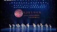 [最热]第六届小荷风采《小赶海》校园儿童舞蹈[提供:haolaoshi.tv]