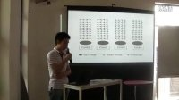 珠三角技术沙龙之9月广州:Web开发专场-2