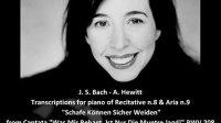 """巴赫 - Angela Hewitt 钢琴 - """"羊儿可以平安吃草了"""" BWV 208 【星代数】"""
