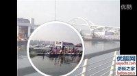 2013厦门游艇展游艇实拍2