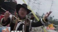 新北川过中秋 羌族咂酒喝起来 110912 新闻现场