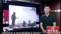 小悦悦悲剧如何避免重演...拍摄:黄富昌 制作: 黄富昌