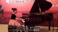 河南省汝州市天天艺术瀚纬音乐中心李姿毅演奏的莫扎特K333第三乐章