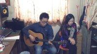 吉他伴奏清唱原创歌曲《泪眼》