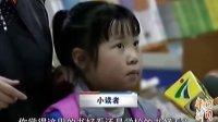 广州:假日读书热 120102 广东午间新闻