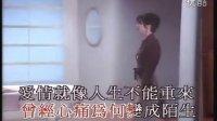 曾经心疼_费晓坤演唱.wmv