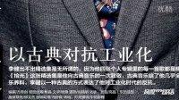 《风度mensuno》2013年11月刊 华语音乐十年专题