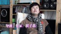 中国彩虹媒体奖嘉宾致辞 (一)
