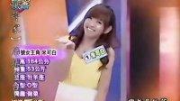 20110812 娛樂百分百 明道戀愛百分百 1