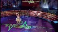 """""""安琪杯""""第二届女子网络麦霸总决赛陈洁第一轮演唱."""