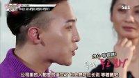 【神的孩子字幕组】130822 明星纪录片 Kpop Hero.season2.E07.G-Dragon[特效中字]720P