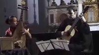 瑶族舞曲: 刘芳琵琶与吉他