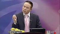 贾长松:营销基本功——薪酬 (1)