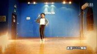 武汉5COOL舞蹈爵士舞