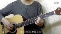 吉他入门教程  课外篇 :吉他调音 贵阳 吉他 哪里 好 不错