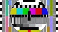 上海电视台第一财经频道测试卡