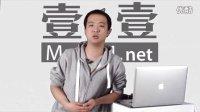iTunes 基础教程 welcome  Mac121 中文视频教程