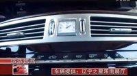 豪华车的入门之选—奔驰S300L