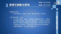广西桂林灌阳县荔浦县资源县永福县龙胜恭城期货玩家 程序化交易