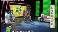 陈金柱最新视频——如何养好你的肾——湖北电视台《新本草纲目》