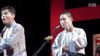 高峰 栾云平2011年11月19日搞笑相声表演《智力测验》