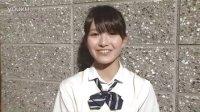 [AKB48公式]HKT48 柏 幸奈 自我介绍篇