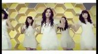 Kara - Honey MV