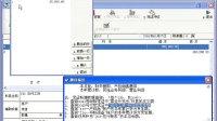 江苏省会计电算化实务题题目4含10套试题及答案