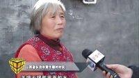 警世录:潞城苯胺泄露事件调查