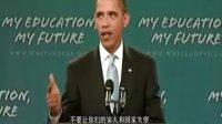 哇靠!奥巴马讲中文了!这视频哪里是完美!简直就是完美!!!!