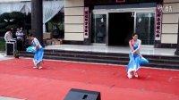 20110928青联进平坝夏云工业园区之双人舞蹈