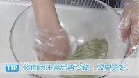 贝卡烘焙冰皮月饼的DIY制作方法