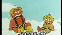 怪博士与机器娃娃国语版第2集